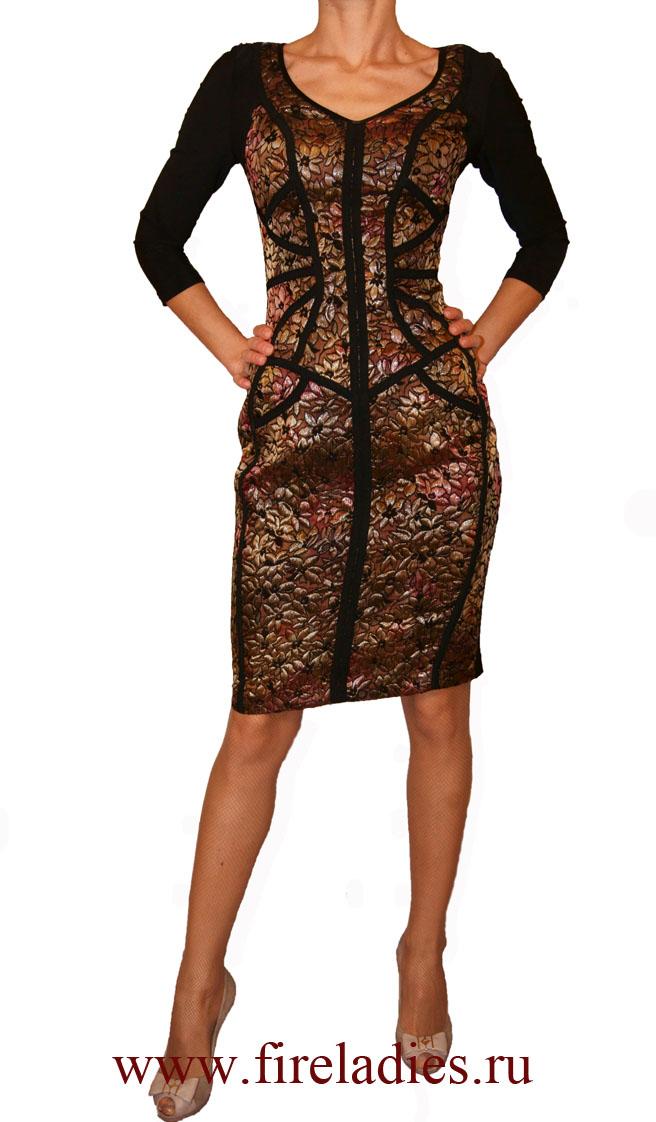 Модные Платья И Туники Доставка
